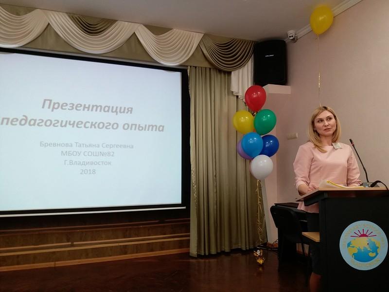 http://pupils.ru/upload/pupils/information_system_65/1/9/0/0/8/item_190083/item_190083.jpg
