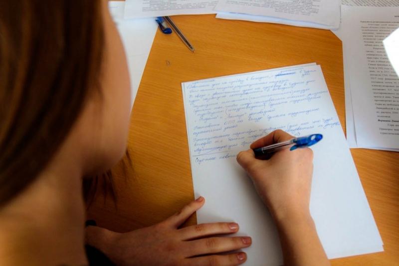 http://pupils.ru/upload/pupils/information_system_70/1/9/0/0/0/item_190003/information_items_property_99015.jpg