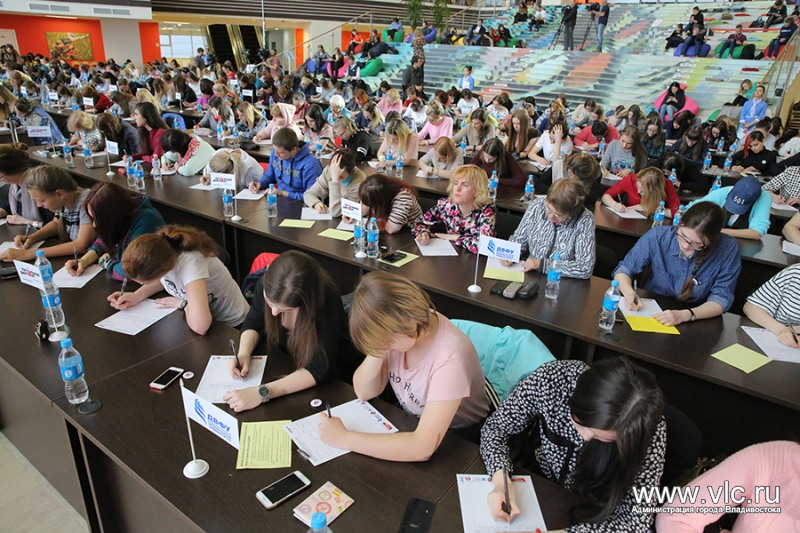 http://pupils.ru/upload/pupils/information_system_70/1/9/4/1/0/item_194106/information_items_property_100167.jpg