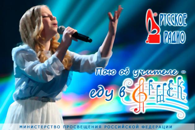http://pupils.ru/upload/pupils/information_system_70/2/0/6/1/8/item_206184/information_items_property_101427.jpg