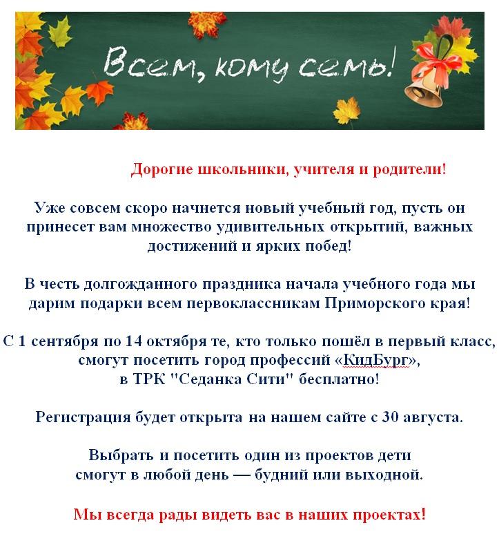 http://pupils.ru/upload/pupils/information_system_70/2/0/7/5/5/item_207551/information_items_property_101691.jpg