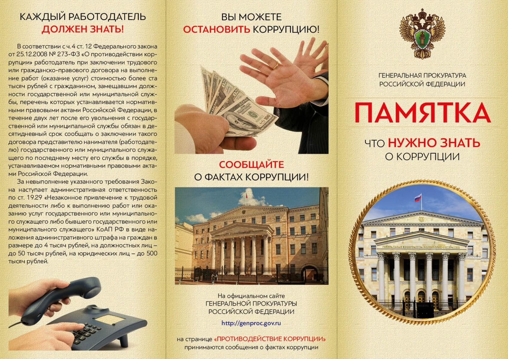 http://pupils.ru/upload/pupils/information_system_782/3/6/5/0/9/item_365092/information_items_property_116312.jpg