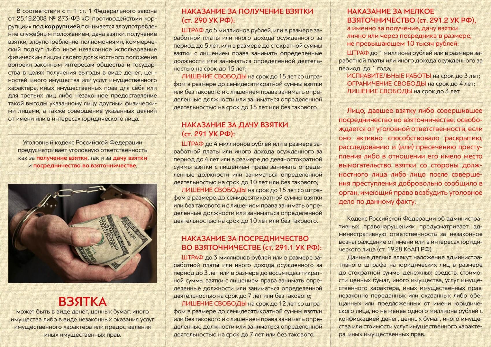 http://pupils.ru/upload/pupils/information_system_782/3/6/5/0/9/item_365093/information_items_property_116313.jpg