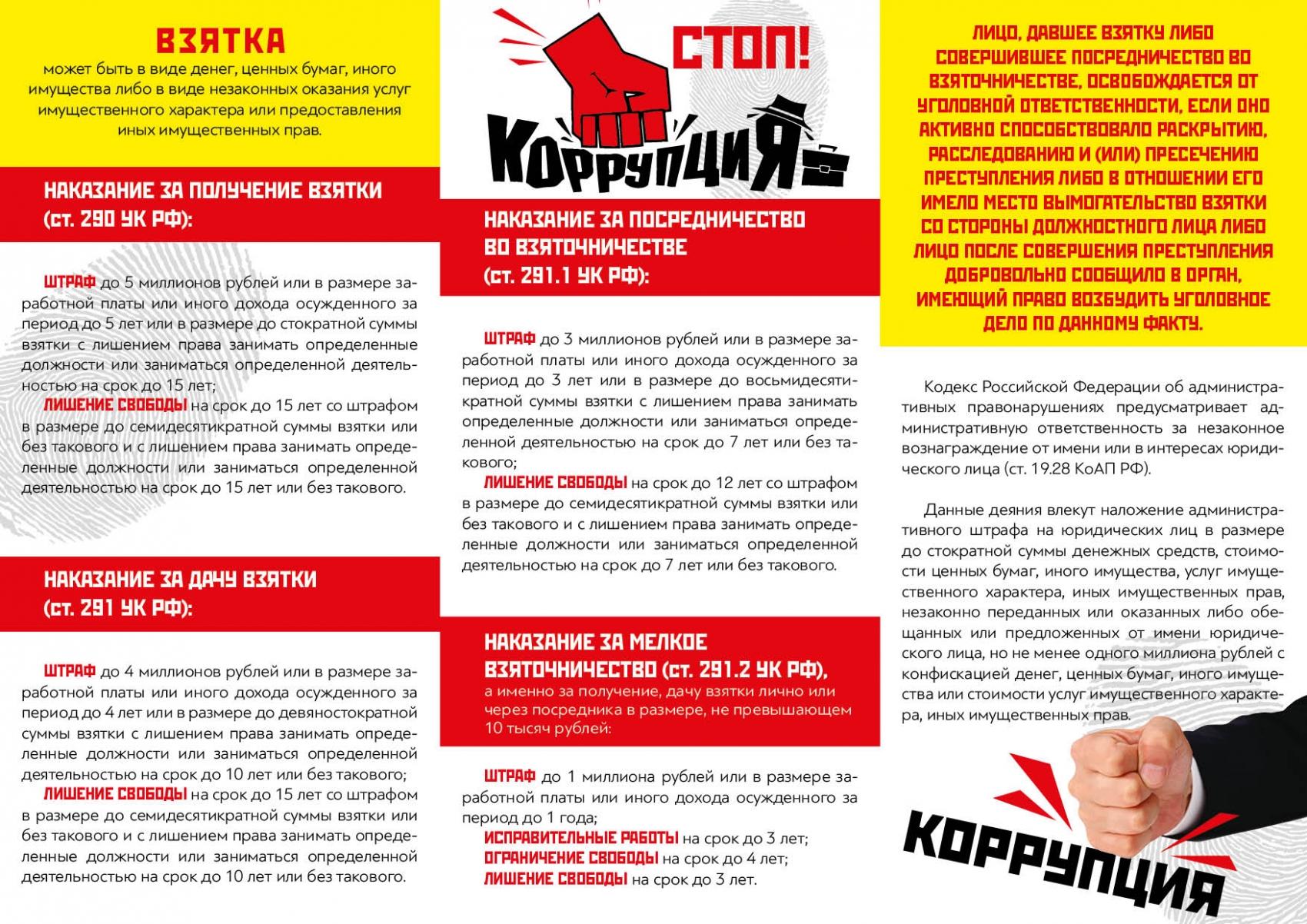 http://pupils.ru/upload/pupils/information_system_782/3/6/5/0/9/item_365095/information_items_property_116315.jpg